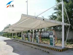 潍坊服务区充电桩膜结构