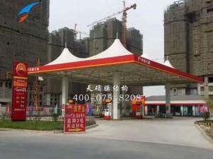 陕西商洛市中石油加油站膜结构