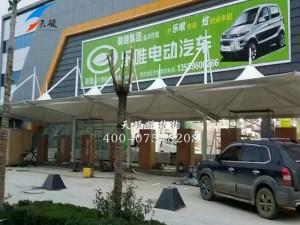 山东枣庄薛城膜结构充电桩