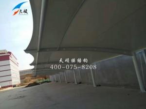 博山秉承红木有限公司膜结构停车棚