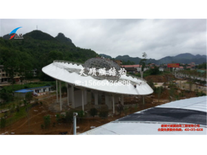 贵州驿站膜结构