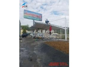 蒙阴县产业园停车棚