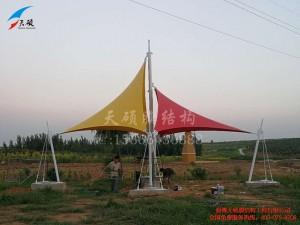 秦皇岛开发区公园