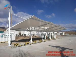 山西大同高速服务区充电桩膜结构工程