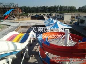 连云港水上乐园膜结构伞