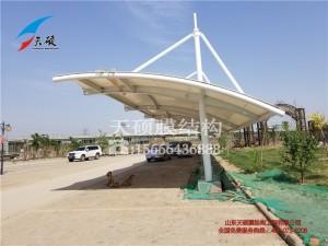 天津东丽膜结构充电桩遮阳棚