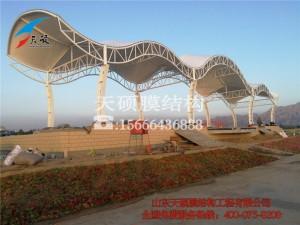 内蒙古乌海全民健身广场膜结构看台