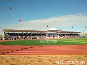 内蒙古科尔沁左翼后旗实验学校膜结构看台