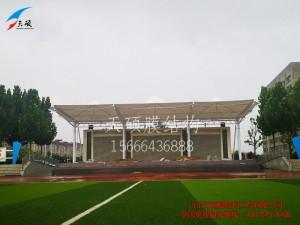 潍坊文华国际学校膜结构看台