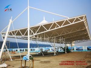 黄骅港旅游码头展销品遮阳棚